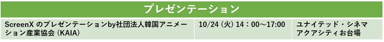 100%x150