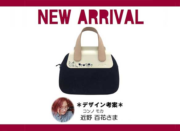「MOOMIN×JU'STO商品開発ワークショップ」参加者デザインのバッグが発売!
