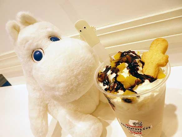 ムーミンスタンドに新商品「マロンクリームミルク」が登場
