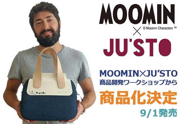 JU'STO公式Twitter フォロー&リツイートキャンペーン結果発表