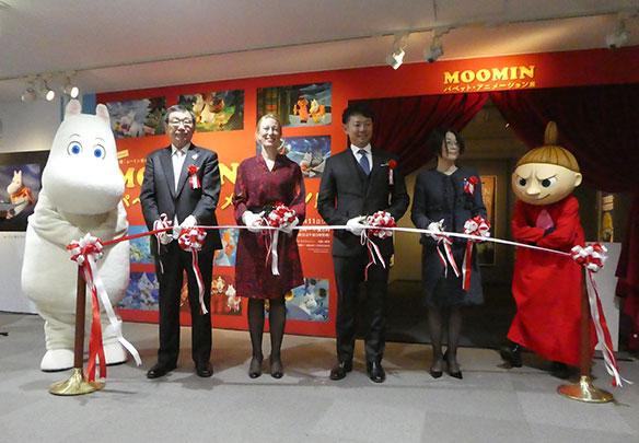 MOOMIN パペット・アニメーション展が始まりました