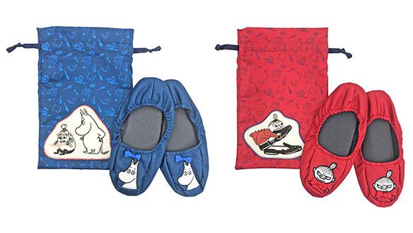 ムーミンといつもいっしょ♪持ち運びに便利な「折り畳みスリッパ」をプレゼント