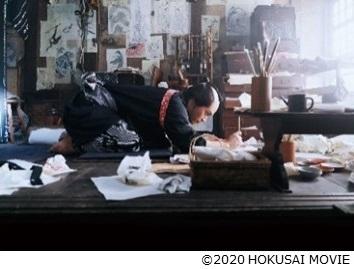 Hokusai.jpg?r=AAAAjybt9LDwcOJlnpCjls8rUb4ay6kXhIVWQg