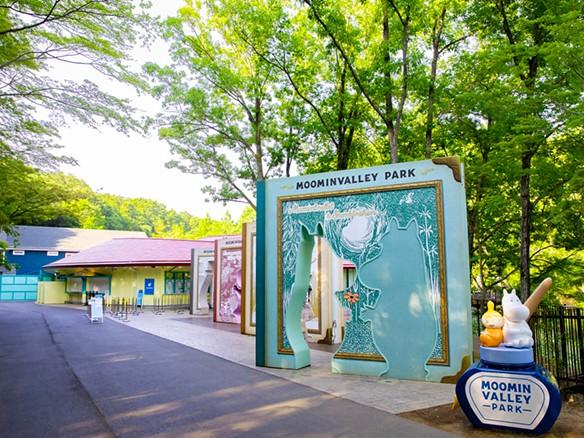 「ムーミンバレーパーク」入園券コンビニエンスストアで購入可能